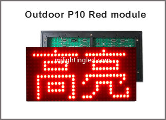 China 320*160mm 32*16pixels P10 led module red color for single red color P10 led message display led sign supplier