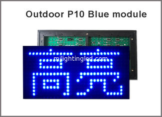 China 320*160mm 32*16pixels Semioutdoor Blue LED P10  module,Single color LED display Scrolling message supplier