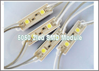 China Mini 5050 SMD 2 Light LED Module  white DC12V  Light Lamp Waterproof IP65  High Qualtiy Backlight Modules For Channer supplier