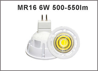 China LED COB bulbs MR16 6W 400-450lm MR16 spotlight bulbs CRI>80 CE ROHS supplier