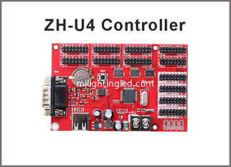 China LED Controller card ZH-U4 for display module USB+RS232 4xhub08 8xhub12 supplier