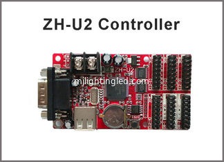 China 5V ZH-U2 U disk control system for P10 LED display module USB control card supplier