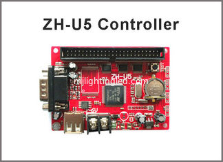 China Led control system ZH-U5 USB port for p10 led display screen electronic billboard supplier