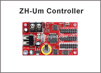 China Hot sell 5V ZH-Um USB port controllers led module control system Multi-area Display Asynchronous supplier