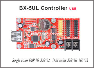 China BX-5UL USB LED control system 640*16 Single & Dual color LED controller card for display modules supplier