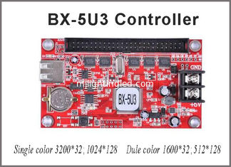 China Led controller card BX-5U3 Onbon control system 128*1024 pixel p10 led screen programmable sign display supplier