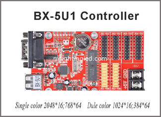 China LED USB port display controller BX-5U1 32*1024 pixel Onbon single color led control card led message sign board outdoor supplier