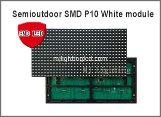China Semioutdoor P10 SMD led module light White display board 320*160mm 32*16pixels 5V for advertising message supplier