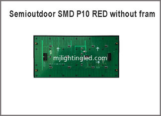 China P10 SMD led display module light without fram on back 320*160mm 32*16pixels 5V for advertising message supplier