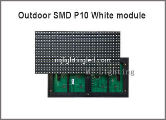 China Outdoor P10 led module light SMD p10 panel light for outdoor advertising message supplier