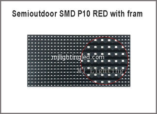 China Semioutdoor red P10 SMD display module light with fram on back 320*160mm 32*16pixels 5V for advertising message supplier
