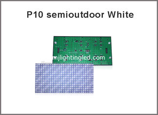 China 5V Semi-outdoor P10 LED martix modules light 320*160 white display billboard supplier