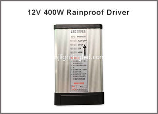 China Switching power supply 12V 400W rainproof driver led outdoor signboard voltage transfomer supplier