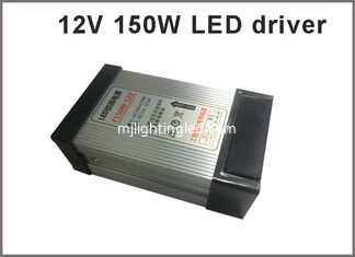 China Switching power supply 12V 150W rainproof LED drivers for outdoor led modules supplier