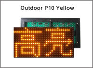 High brightness outdoor yellow p10 led module waterproof 32*16 pixel Outdoor advertising screen