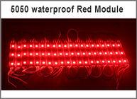 China 20pcs LED 5050 3 LED Module 12V Waterproof red led modules lighting for backlight sign factory