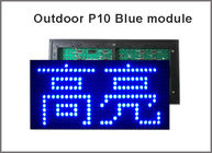 China 320*160mm 32*16pixels Semioutdoor Blue LED P10  module,Single color LED display Scrolling message factory