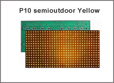 China 5V P10 display screen yellow color 320*160  32*16pixels for advertising message shop billboard  P10 LED module factory