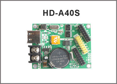 China (HD-A40S) P10 led display controller for led moving signs with usb U-disk communication distributor
