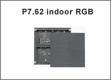 China P7.62 32*32dots 244*244mm SMD indoor rgb color led display modules indoor matrix led modules distributor
