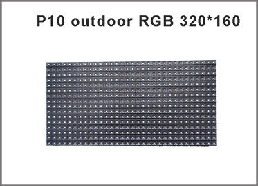China Popular Outdoor P10 SMD Full Color LED Display Module 320*160MM , 1/4 Scan P10 Outdoor SMD LED Module factory