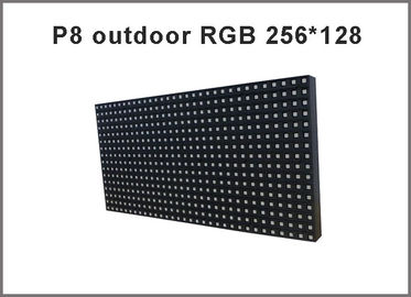 China P8 Outdoor SMD 3in1 Full Color Led Display Module - high resolution, high brightness, high performance factory