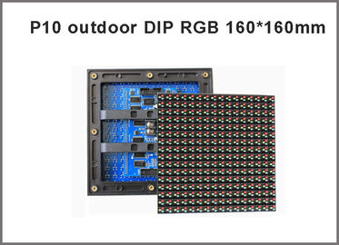 China outdoor RGB P10 full color LED display module 1R1G1B 160*160mm 1/4 constant current waterproof DIP led screen board factory