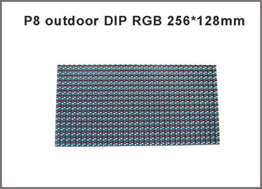 China DIP P8 outdoor full color led display module 256*128 mm 32*16 pixel P8 RGB led video wall display board factory