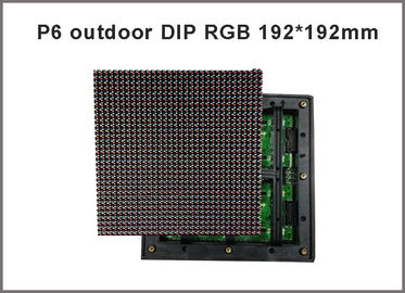 China High quality 192X192mm 32X32 pixels 1/8 scan 3in1 DIP RGB full color P6 led module for outdoor led display screen factory
