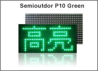 China P10 led module semi-outdoor 32X16 pixel dot 1/4 scan for led screen p10,led p10 modules Green color p10 led panel factory