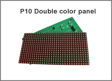 China Double color P10 led module semi-outdoor 32X16 pixel dot 1/4 scan for led screen p10,dule color p10 led panel factory