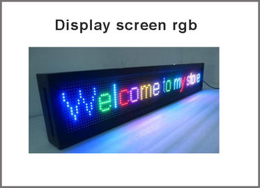 China Outdoor 320*160mm 32*16pixels 3in1 SMD 1/4 scan RGB P10 full color LED module for Advertising media LED Display factory