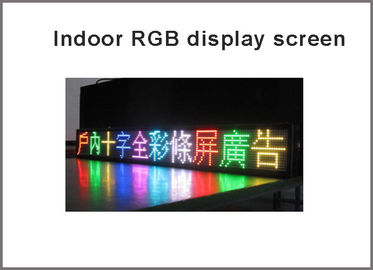 China 10mm pixel full color module indoor hub 75 1/8 scan 320*160mm 32*16 pixel smd 3 in 1 rgb display p10 led module factory