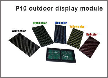 China Outdoor P10 LED display panel module 320*160mm 32*16 pixels scrolling text message red green blue yellow white distributor