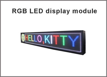 China Outdoor SMD P10 Led Display Module RGB 320*160mm Led Display,Outdoor Full Color Led Video Screens distributor