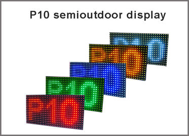China 5V P10 module led display 320*160  32*16 display panel P10 led light advertising signage red green blue yellow white distributor