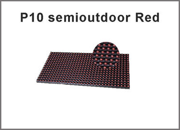 China P10 32*16 dots outdoor displays 320*160mm P10 LED display panel light Text running message advertising board distributor
