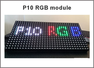 China 10mm pixel full color module outdoor hub 75 1/4 scan 320*160mm 32*16 pixel smd 3 in 1 rgb display p10 led module distributor