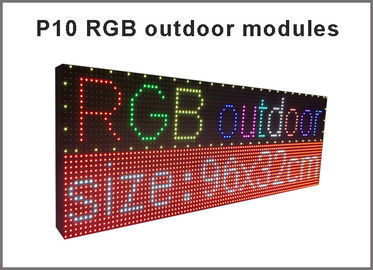 China P10 RGB SMD Fullcolor LED modules 1/4 scan 320X160mm 32*16 pixel 10mm rgb panel M10 LED Panel for Full color led display factory