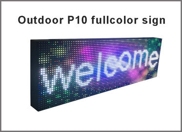 China Programmable outdoor fullcolor led sign P10 RGB outdoor displays Used for message advertising led screen board factory