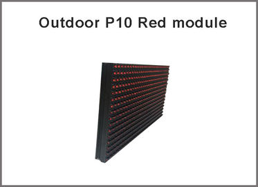 China 320*160mm 32*16pixels Outdoor high brightness Red P10 LED module for Single color LED display Scrolling message led distributor