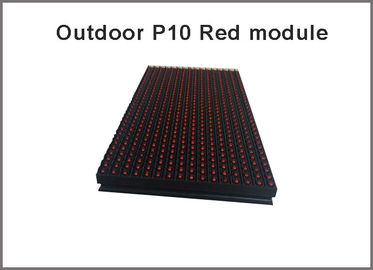China Outdoor High Brightness Red P10 LED module for Single color LED display Scrolling message led sign 320*160mm 32*16pixels distributor