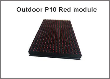 P10 Outdoor single color