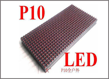 China 5V P10 LED panel 320*160 32*16pixels display modules for led scrolling message wall advertising lights factory