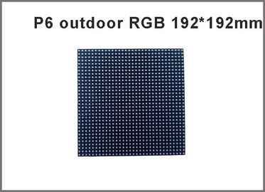 China Outdoor P6 RGB LED Display Module 192*192MM , P6 Outdoor SMD RGB LED Module factory
