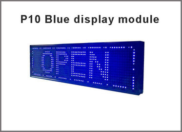China 320*160mm Semioutdoor high brightness Blue LED P10module,Single color LED display Scrolling message factory