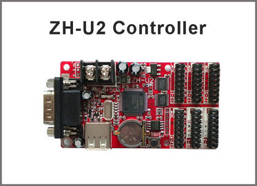 China 5V ZH-U2 U disk control system for P10 LED display module USB control card factory