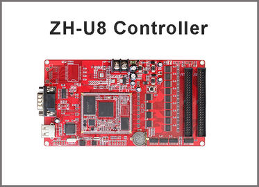 China usb+serial port ZH-U8 led control card 256*4096,512*2048 outdoor advertising screen controllers factory