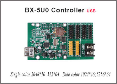 China LED display control card BX-5U0 new version upgrade P10 Board distributor