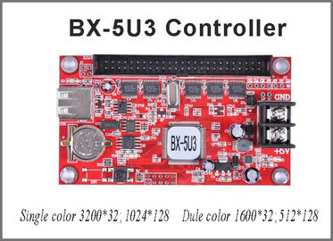 China Led controller card BX-5U3 Onbon control system 128*1024 pixel p10 led screen programmable sign display distributor